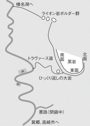 20191mkuroiwa1